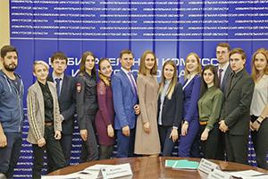 Избирательная комиссия Иркутской области объявляет прием предложений в состав Молодежной избирательной комиссии